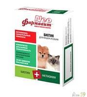 NEO Фармавит витамины с биотином для собак и кошек 60таб