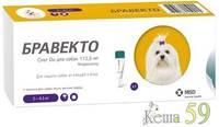 Бравекто капли для защиты собак 2-4,5 кг от клещей и блох