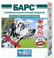 Барс ошейник для средних собак