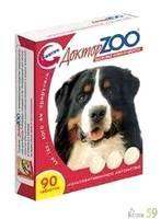 Доктор ZОО витамины для собак с биотином и протеином 90 таб.