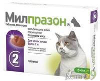 Милпразон для кошек 2 таб.