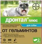 Дронтал для собак противоглистогонное 2 таб.(1 таб. на 10 кг)