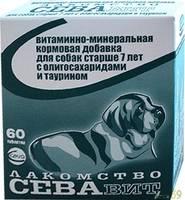 СЕВАвит для собак старше 7 лет 60таб.