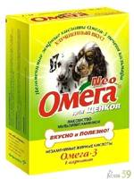 Омега Neo витамины для щенков с L-карнитином 60таб.