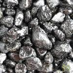 Аквагрунт черный 5-10мм 2кг