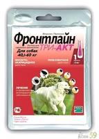 Фронтлайн Три-Акт капли на холку для собак 40-60кг 1 пипетка