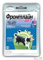 Фронтлайн Три-Акт капли на холку для собак 10-20кг 1 пипетка