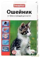 Beaphar ошейник для котят от блох и клещей
