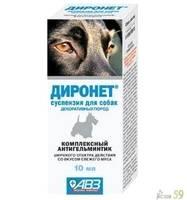 Диронет для собак суспензия 10мл