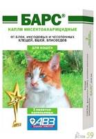 Барс капли инсектицидные для кошек 1 пипетка