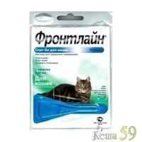 Фронтлайн капли для кошек 1 пипетка
