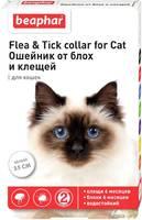 Beaphar ошейник для кошек от блох и клещей (белый)