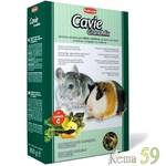 Padovan Cavie GrandMix Корм для морских свинок и шиншилл 850гр