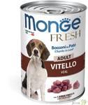 Monge Dog Fresh Chunks in Loaf консервы для собак мясной рулет с телятиной 400г