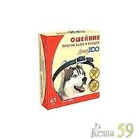Доктор ЗОО ошейник для собак 60 см
