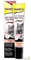 GimCat Паста для выведения комков шерсти для кошек со вкусом курицы 50гр