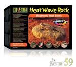 Exo Terra Камень для рептилий с обогревом 5вт