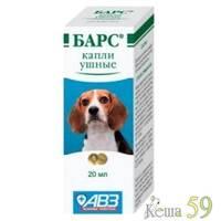 Капли Барс ушные для кошек и собак 20 мл (отодектоз)