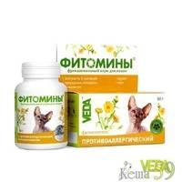 Фитомины для кошек противоаллергенные 100 таб.