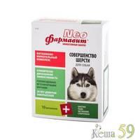 NEO Фармавит витамины для собак Совершенство шерсти 60таб
