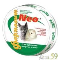 NEO Фармавит витамины для котят Энергия роста 60 таб