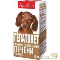 Гепатовет суспензия для собак 50мл
