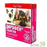 Дирофен антигельминтик для котят и щенков 1 табл.