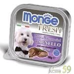Monge Dog Fresh консервы для собак ягненок 100г
