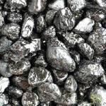 Аквагрунт цветной черный 5-10мм 2кг