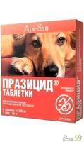Празицид для собак противоглистное 1таб.