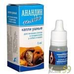 Анандин плюс капли ушные (при отодектозе) 5мл