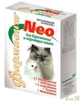 NEO Фармавит витамины для беременных и кормящих кошек