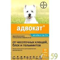 Bayer Адвокат для собак 4-10 кг 1 пипетка х 1 мл