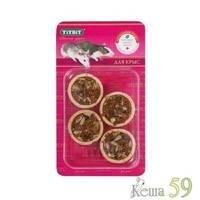 Тарталетки для крыс с тыквой и кунжутом