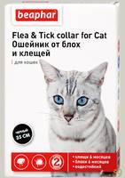 Beaphar ошейник для кошек от блох и клещей (чёрный)