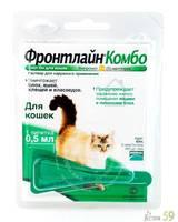 Фронтлайн Комбо капли для кошек 1 пипетка