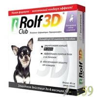 Rolf Club Ошейник от блох и клещей для мелких собак и щенков