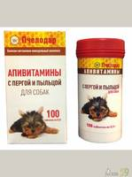 Апивитамины с пергой для собак 50 таб.