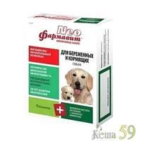 NEO Фармавит витамины для беременных и кормящих собак 60 таб