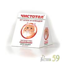 Чистотел ошейник для кошек от блох и клещей