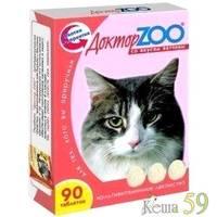 Доктор ZOO витамины для кошек с ветчиной 90таб.