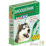 Доктор ЗОО Био ошейник для собак 65 см
