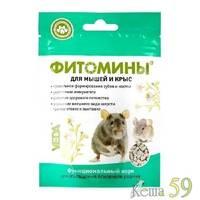 Фитомины для мышей и крыс
