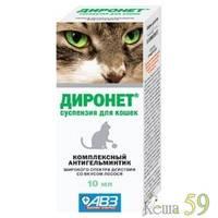Диронет для кошек суспензия 10мл