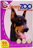 Доктор ZOO витамины для собак с говядиной 90 таб.