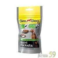 Gimdog Подушечки для собак Биотин и Витамин В 45гр.