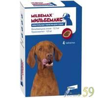 Elanco Мильбемакс антигельминтик для собак, жевательные таблетки (1таб./1-5 кг) 1шт.