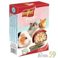 Витапол Drops для грызунов Йогуртовые 75гр.