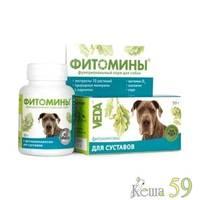Фитомины для собак для суставов