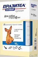 Празител Суспензия для собак до 5 кг, 10мл